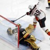Analyzing the Vegas Golden Knights at the Midway Point
